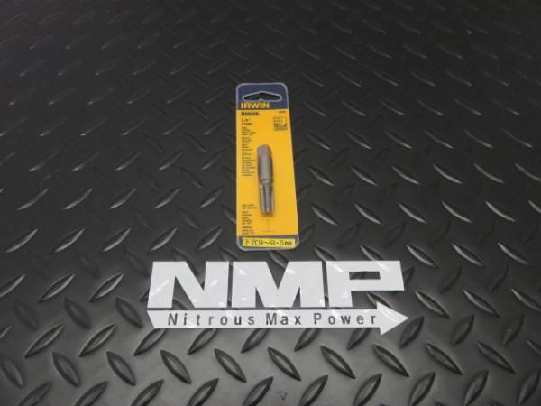 NMP-0046
