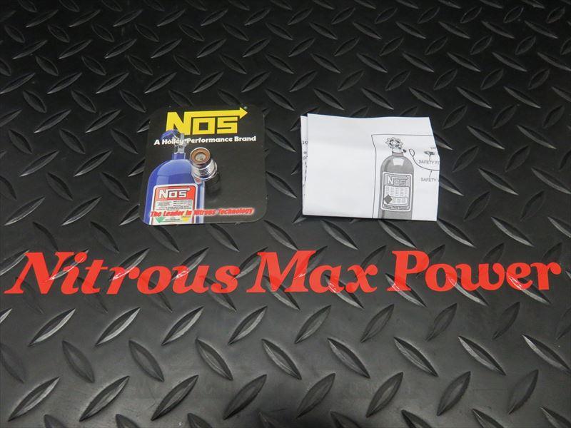 NMP-0120