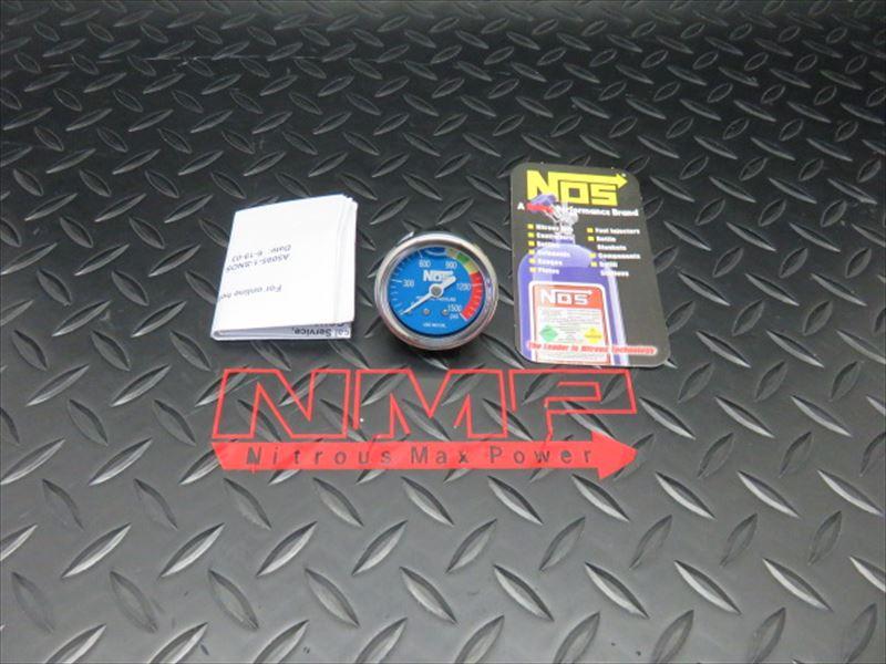 NMP-0138