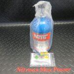 NMP-0154
