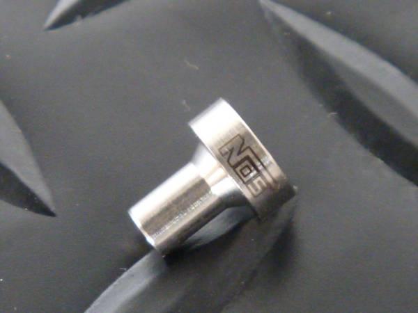NMP-0049