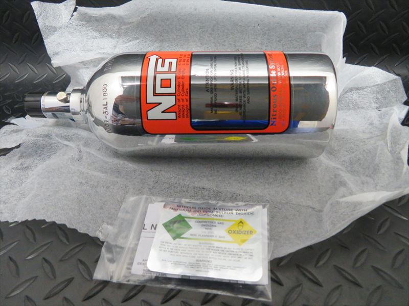 NMP-0156