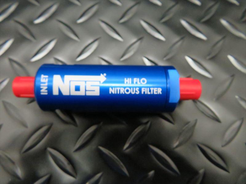 NMP-0105