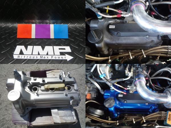NMP-0012