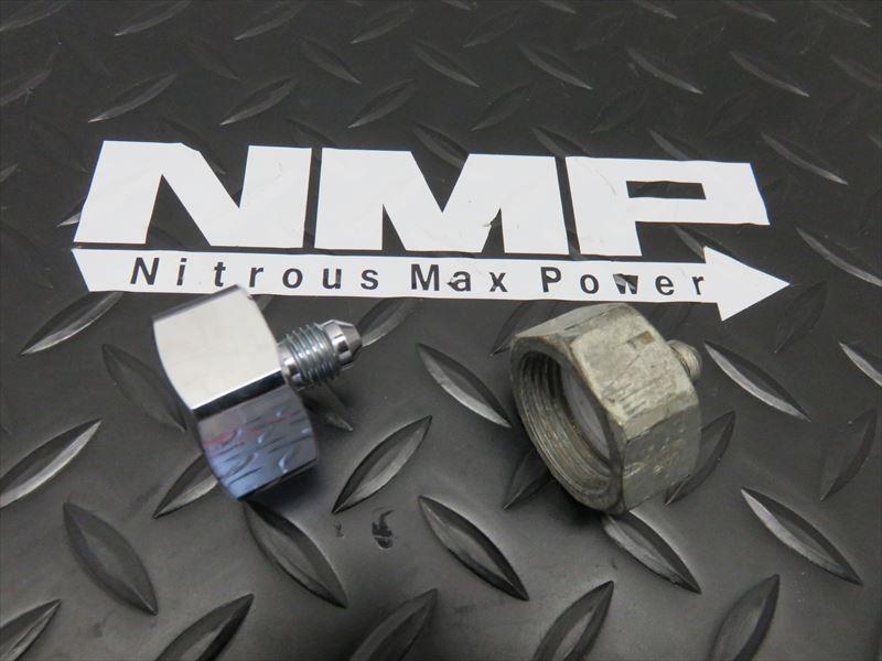 NMP-0151
