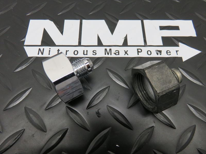 NMP-0152