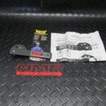 NMP-0075
