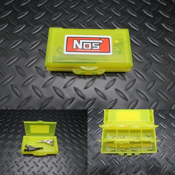 NMP-0039