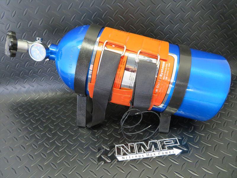 NMP-0158