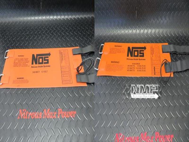NMP-0161