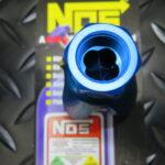 NMP-0070