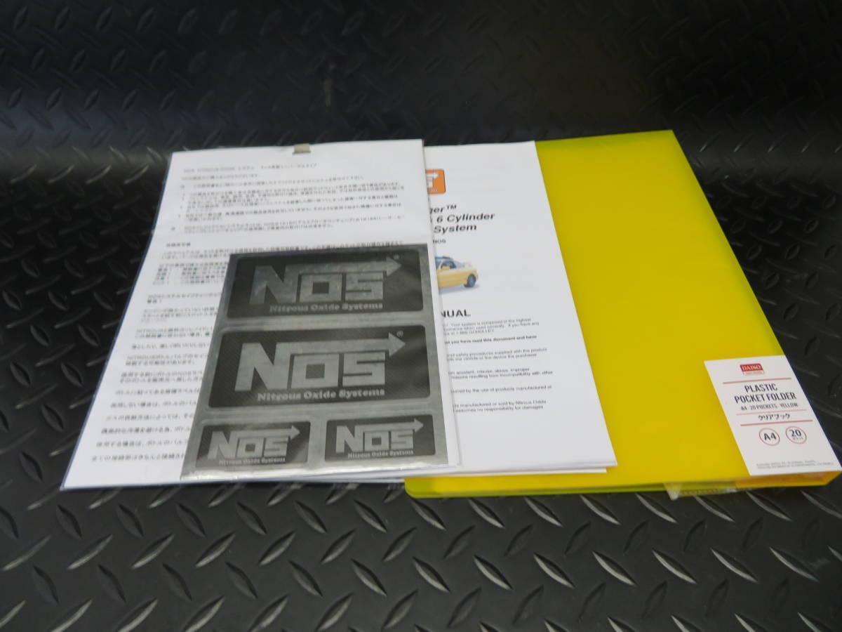 NMP-0190