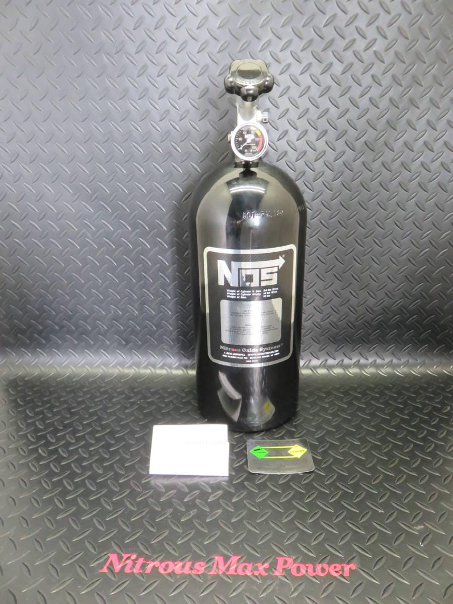 NMP-0198