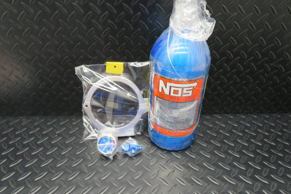 NMP-0202